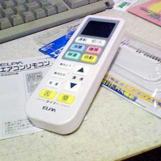 121002-200137.jpg