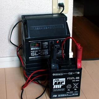 DSCF9926.jpg