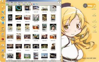 サルベージ画像.jpg