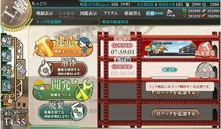 武蔵さん?.jpg