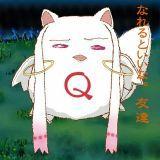 QB.jpg